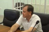 "ВАКС арестовал подозреваемого по ""газовому делу Онищенко"" Свиченко"