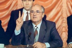 Партия Путина тянет страну в прошлое, - Горбачев