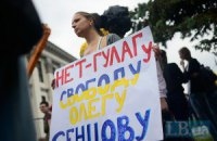 Кінематографісти під посольством РФ вимагали відпустити їхнього колегу