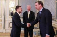 Сенаторы США заверили Зеленского в поддержке Украины