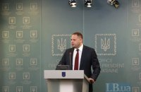 """Єрмак заявив, що у України є план """"Б"""" на випадок провалу мирних переговорів щодо Донбасу"""