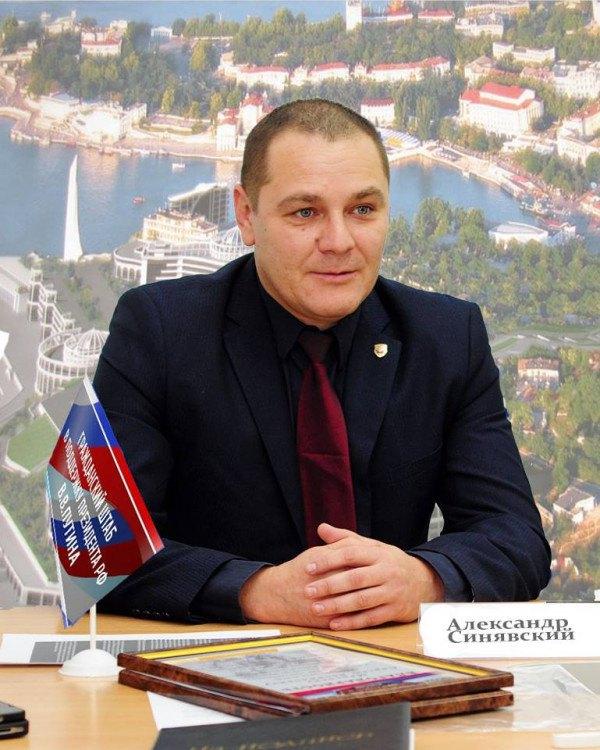Олександр Синявський