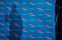 «Україна Майбутнього» готова сотрудничать с однопартийцами Тигипко