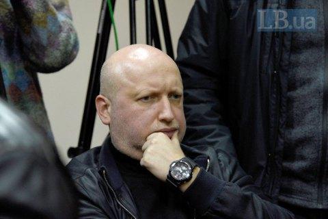 Турчинов заявил, что арест Пашинского – политизированное решение