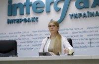 Правильная экономическая политика позволит повысить минимальные пенсии до 3 тысяч гривен, - Тимошенко