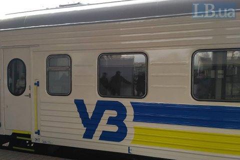 """""""Укрзализныця"""" анонсировала запуск нового мобильного приложения для покупки билетов"""