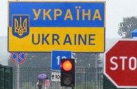 Кабмин запретил иностранцам въезд в Украину без негативного теста на COVID-19