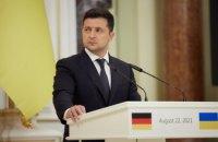 Зеленський створив робочу групу для протидії загрозам від газопроводів в обхід України