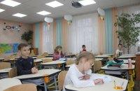 Київська влада відмовилася відправляти школярів на канікули на тиждень раніше