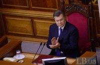 Завтра Виктор Янукович встретится с фракцией Партии регионов