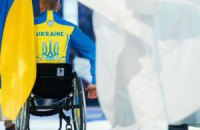 Украинских спортсменов не пустили на  закрытие Паралимпиады