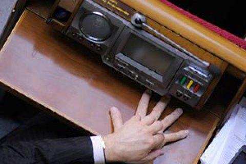 "Стара система голосування ""Рада-3"" без сенсорної кнопки готова до роботи"