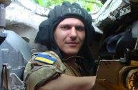 В Киеве умер волонтер Виталий Панич