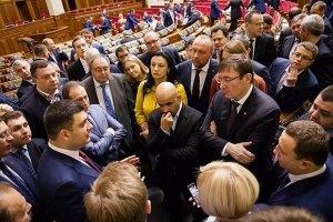 У Раді розпочалося засідання фракції БПП, очікується приїзд Порошенка