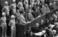 Нюрнберг і дивізія «Галичина»: як Росія перекручує історію