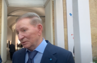 """Кучма про можливу зустріч Зеленського та Путіна: """"Розмова буде на різних мовах"""""""