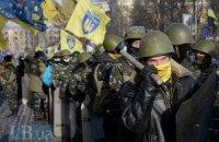 У центрі Києва почалася хода Самооборони
