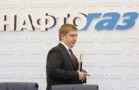 Украина начала переговоры о долгосрочных контрактах по газу из Европы