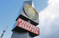 """В Беларуси бывший боевик """"ЛНР"""" получил 2 года тюрьмы"""