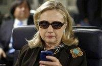 """Держдеп закінчив розслідування """"поштової справи"""" Гілларі Клінтон"""
