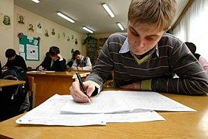Сегодня девятиклассники пишут итоговый диктант по украинскому языку