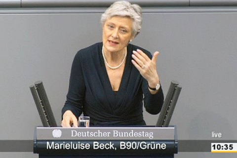 """Проект резолюції """"Німецька історична відповідальність перед Україною"""" передано до комітету із зовнішньої політики Бундестагу"""