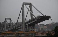 """Фанаты """"Дженоа"""" в матче Серии А молчали 43 минуты в память о жертвах трагедии в Генуе"""