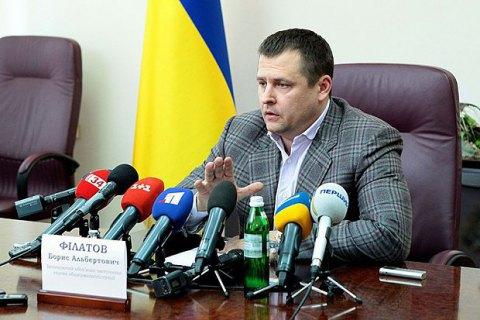 Філатов назвав вартість перейменування Дніпропетровська в Дніпро