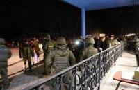 """""""Угрожали вырезать семьи"""", - в полиции рассказали о стычке с блокадниками"""