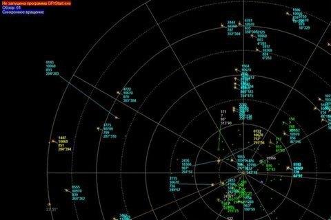 Росія повторно передала слідству у справі МН17 дані радарів