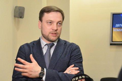 Зеленський ввів до складу РНБО нового очільника МВС Монастирського