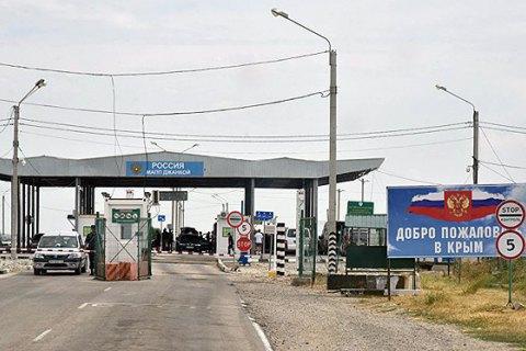 Россия построит 50-километровый забор между материковой Украиной и Крымом