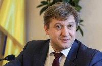 Данилюк виступає за скорочення витрат на ГПУ і СБУ
