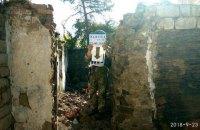 Военные показали фото разрушенных боевиками домов на недавно освобожденном хуторе