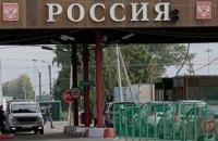Госпогранслужба назвала условия, по которым россиян пропустят в Украину