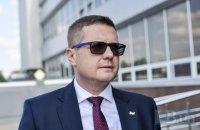 """Баканов міг порушити закон про корупцію через подарунок, отриманий на ювілеї Суркіса, - """"Схеми"""""""
