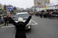 """Українці не готові виходити на """"майдан"""""""