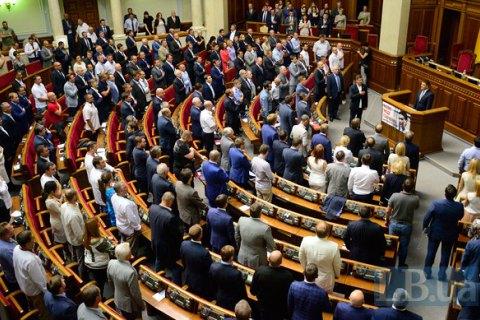 Петиція про скорочення кількості депутатів Ради до 100 набрала 25 тис. голосів