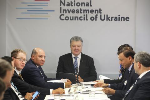 Иностранные компании инвестируют 350 млн евро в строительство ветрового парка в Украине