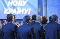 Харьковчанам навязывают провластного кандидата?