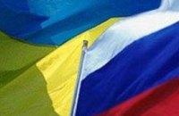России нужна двуязычная Украина