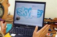 Чукотським школярам викладають англійську по Skype