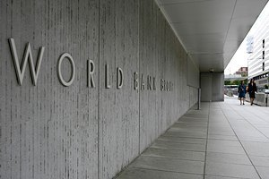 Світовий банк позичив Україні $500 млн (оновлено)