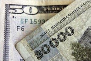 В белорусских обменниках появилась валюта