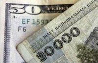 Белорусам будут продавать валюту по паспортам