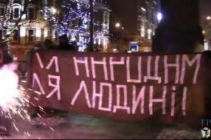 В Москве ОМОН разогнал акцию у посольства Украины