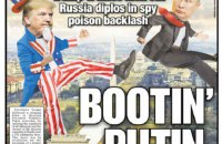 New York Post разместила на обложке карикатуру с Трампом, пинающим Путина