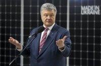 """Порошенко - виборцям Зеленського: """"Представляти Росію буде не Галкін і не Петросян"""""""
