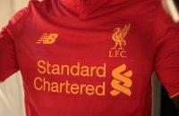 """""""Ливерпуль"""" станет бирюзовым: технический спонсор опубликовал новую форму """"красных"""""""