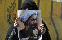 Бахрейн разорвал дипломатические отношения с Ираном